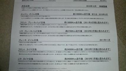 NEC_1402.JPG