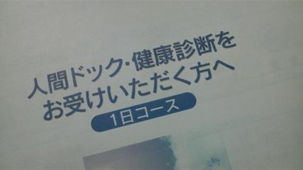 P1001427.JPG