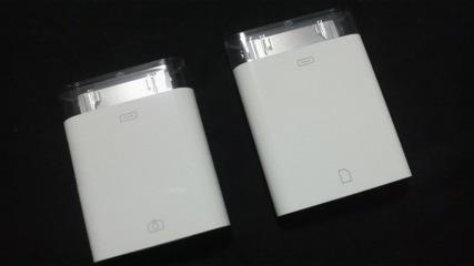 P1001443.JPG